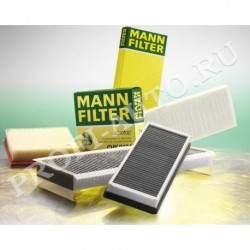 Фильтр салонный MANN CU2623 (Nissan Navara, Pathfinder)