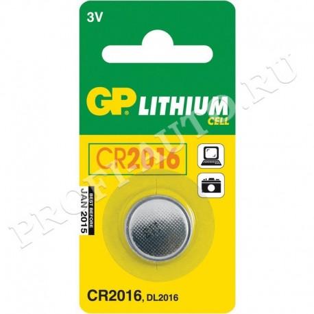 Элемент питания GP LR3 4S (мизинчик, блистер 4шт.)