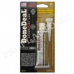 Герметик-прокладка Done Deal (формирователь) силиконовый с медью термостойкий (42,5гр)