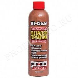 Герметик радиатора и блоков цилиндров Hi-Gear для сложных ремонтов системы охлаждения (236мл) Металлогерметик