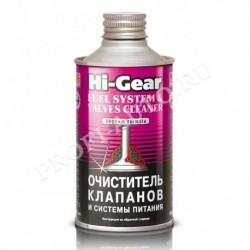 Присадка в топливо Hi-Gear FUEL SYSTEM & VALVES CLEANER (325мл) на 40-60л (Очиститель клапанов и системы питания)