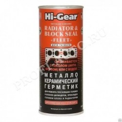 Герметик радиатора Hi-Gear для сложных ремонтов системы охлаждения коммер. трансп. (металло-керамический) (444мл) на систему до