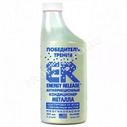 Присадка в масло ER-8 (237мл) кондиционер металла