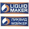 ООО Ликвид Мейкер