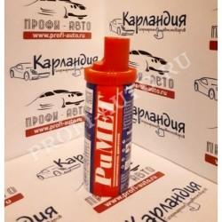 РиМЕТ 50 мл - восстановитель двигателя