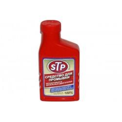 Жидкость промывки двигателя STP 15-мин. (450 мл) (бензиновых и дизельных двигателей)