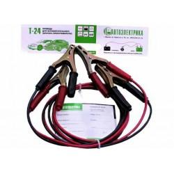 Провода прикуриватели АВТОЭЛЕКТРИКА медные (350А, 2,5м, сеч.10 мм) морозостойкие до -40°С ПРОФИ