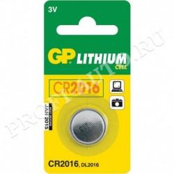 Элемент питания GP CR 2016 BL5 3V в брелок сигнализации блистер 5шт