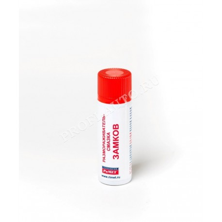 Размораживатель-смазка замков 80 мл / 58 г (аэрозоль)