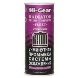 Жидкость промывки радиатора Hi-Gear 7-мин. (325мл)