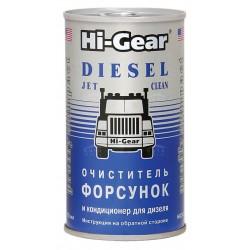 Очиститель форсунок дизеля Hi-Gear (295мл) на 70л