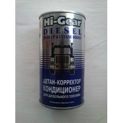 Присадка в топливо Hi-Gear Цетан-корректор и кондиционер для дизельных двигателей (325мл)