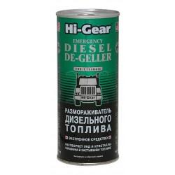 Размораживатель дизельного топлива Hi-Gear EMERGENCY DIESEL DE-GELLER (444мл) на 90л