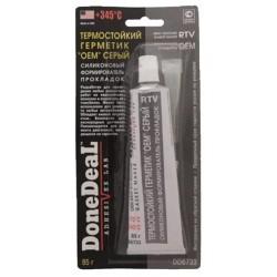Герметик-прокладка Done Deal (формирователь) силиконовый серый термостойкий (85гр)