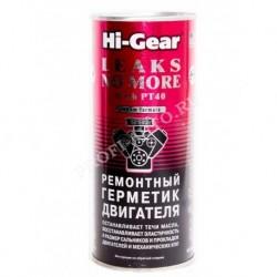 Герметик масляной системы Hi-Gear ремонтный (444мл)