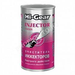 Очиститель инжектора Hi-Gear быстрого действия (295мл) на 40-60л