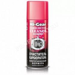 Очиститель карбюратора Hi-Gear синтетическая формула (350гр) Аэрозоль