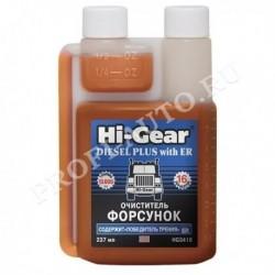 Очиститель форсунок дизеля Hi-Gear с ER (237мл) на 16 обработок