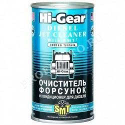 Очиститель форсунок дизеля Hi-Gear с SMT2 325мл на 50-60л