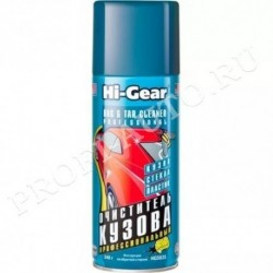 Очиститель кузова от битумных пятен Hi-Gear 340гр Аэрозоль