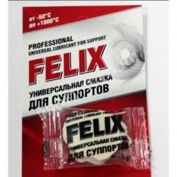 Смазка для суппортов FELIX 5гр от –50°С до +1000°
