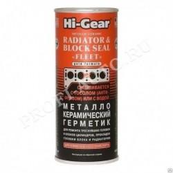 Герметик радиатора Hi-Gear для сложных ремонтов системы охлаждения коммер. трансп. металло-керамический 444мл на систему до 22л.