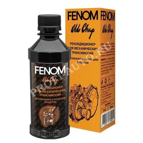 Присадка в масло FENOM для МКПП и диф. (200мл.) кондиционер