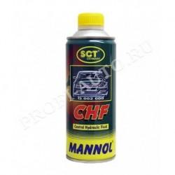 Жидкость гидравлическая Mannol Central Hydraulik Fluid - CHF (1л) синт. Зеленая (Металл)