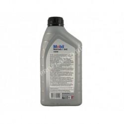 Масло Mobilube HD 75w90 GL-5 (1л) синт.